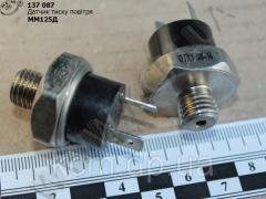 Датчик тиску повітря ММ125Д (6052.3829), арт. ММ125Д