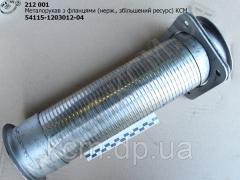 Металорукав з фланцями 54115-1203012-04...