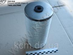 Елемент ФТОМ 7405.1017040 (Евро-2)