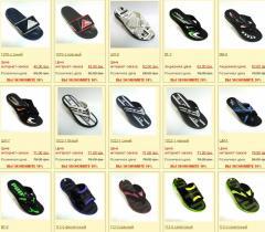 Обувь мужская продажа Запорожье в Магазине