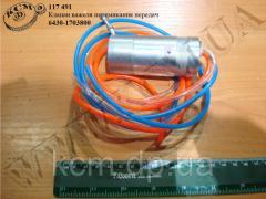 Клапан важеля перемикання пер. 6430-1703800, арт. 6430-1703800