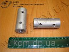 Втулка турбокомпресора підшипникова 122-1118030, арт. 122-1118030