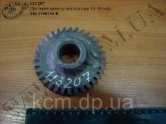 Шестерня приводу вентилятора 236-1308104-В (H=46), арт. 236-1308104-В