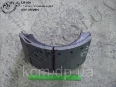 Колодка гальмівна задн. 6505-3502090 КрАЗ
