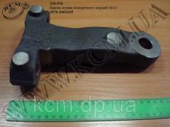 Важіль кулака поворотного верхн. 4570-3001035 МАЗ, арт. 4570-3001035