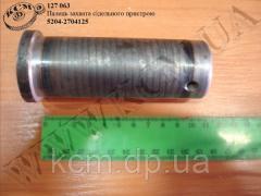 Палець захвата пристрою сідельного 5204-2704125 КСМ, арт. 5204-2704125