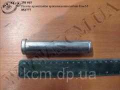 Палець врівноваження кабіни 853777 КамАЗ, арт. 853777