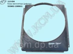 Кожух вентилятора 533602-1309011 (дифузор)...