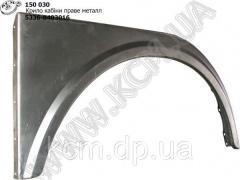 Крило кабіни прав. 5336-8403016 (зі спальним місцем, метал) МАЗ, арт. 5336-8403016