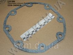 Прокладка кришки бортової передачі 5336-24050