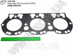 Прокладка ГБЦ 236Д-1003212 (металева) ЯМЗ, ...