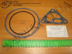 Р/к фільтра центробіжної очистки масла 236-1028009, арт. 236-1028009