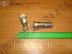 Палець сережки стабілізатора задн. 5336-29160