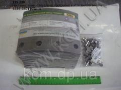 Накладка гальмівна 5336-3501105 (сверлена; проточена; к-кт із заклепками (8 шт)), арт. 5336-3501105с+з