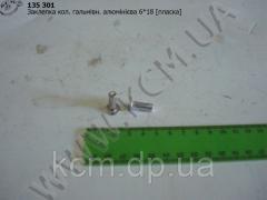 Заклепка колодки гальмівної алюмінієва 6*18 (пласка, 1 кг), арт. 6*18