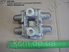 Клапан захисний 4-х контурний 64221-3515310-1