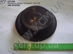 Мембрана камери гальмівної 100.3519350 (тип 30), арт. 100.3519350