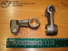 Штовхач 236-1007180 (D=23) КСМ,  арт....