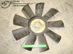 Крильчатка вентилятора 740.50-1308012 (D=710)