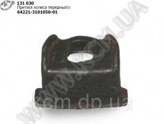 Притиск колеса переднього 64221-3101050-01 КСМ, арт. 64221-3101050-01