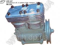 Компресор зі шківом ПК-310 (320 л/хв) БЗА