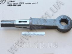 Петля зчіпна 8602-2707040 (Евро, шпонка зверху), арт. 8602-2707040