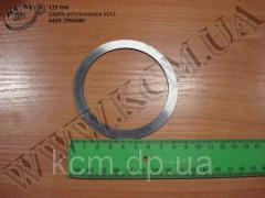 Шайба регулювальна МОД 6430-2506080 МАЗ, ...