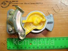Головка зєднувальна 48014А (без клапана, жовта М22*1,5)