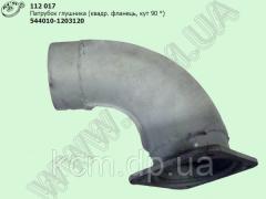 Патрубок глушника 544010-1203120 (квадр. фланець, кут 90*) МАЗ, арт. 544010-1203120