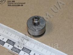 Клапан нагнітальний 323.1111220-10, арт. 323.1111220-10