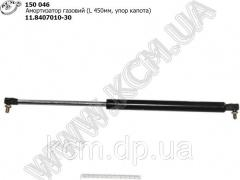 Амортизатор газовий 11.8407010-30 (L=450, упор капота), арт. 11.8407010-30