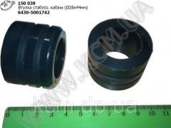 Втулка стабілізатора кабіни 6430-5001742 (D=28*44) КСМ, арт. 6430-5001742