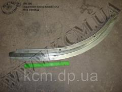 Підсилювач крила прав. 5551-5401022 МАЗ, ...