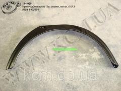 Крило кабіни прав. 5551-8403016 (без спалки,...