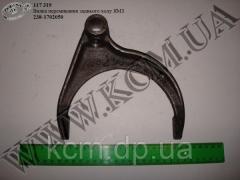 Вилка перемикання з/х 238-1702050 ЯМЗ