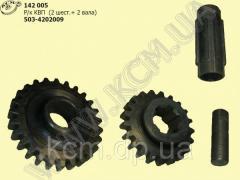 Р/к КВП 503-4202009 (2 шест.+ 2 вала) КСМ, арт. 503-4202009