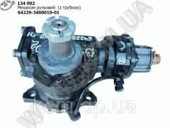 Механізм рульовий 64229-3400010-01 (з...