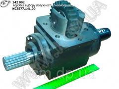 Коробка відбору потужностей КС3577.141.00 (пневмопривід), арт. КС3577.141.00
