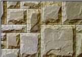 Плитка из песчаника с природным верхом