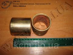 Втулка шкворня 500А-3001016 (низька, біметалева) КСМ, арт. 500А-3001016