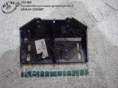 Кронштейн промопори 6516А9-2202087 МАЗ, ...
