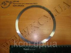 Прокладка регулювальна 6430-2502034 МАЗ, ...