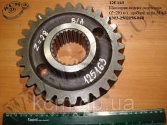 Шестерня ведена редуктора 6303-2502158-060 (Z=28) н/з, дрібний шліц МАЗ, арт. 6303-2502158-060