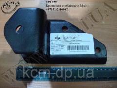 Кронштейн стабілізатора 447131-2916042 МАЗ, ...