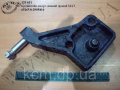 Кронштейн амортизатора нижн. прав. 6516V8-290