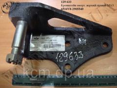 Кронштейн амортизатора верх. прав. 6516V8-290