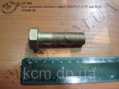 Болт пристрою сідельного 371343-10 (М16*1,5*55) МАЗ, арт. 371343-10