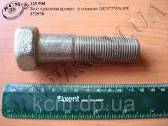 Болт кронштейна зі стяжкою 372978 (М24*2*85) НЧ, арт. 372978