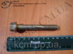 Болт чашок диференціалу 4370-2403021 (М12*1,5*85), арт. 4370-2403021