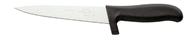 Нож обвалочный 20 см